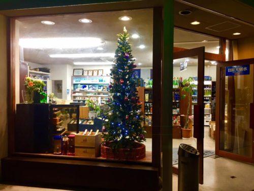 榎商店クリスマス&お正月ディスプレイ