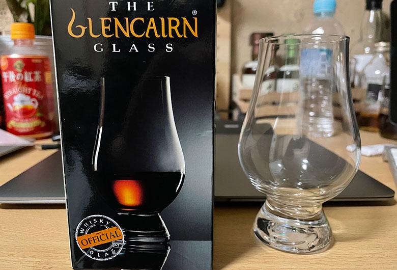 グレンケアン テイスティンググラス