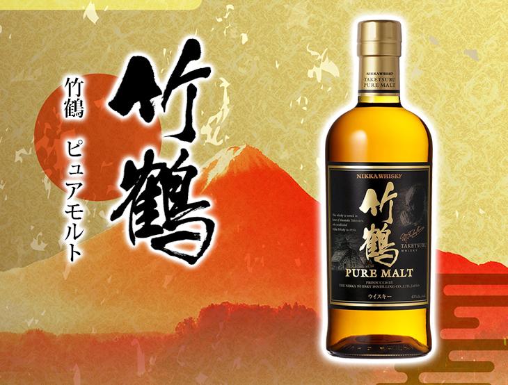 ニッカ 竹鶴 ピュアモルト 700ml ウイスキー 43度 正規品
