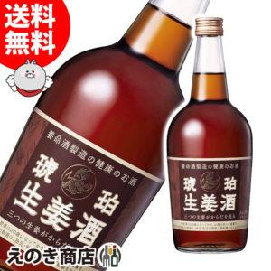 琥珀生姜酒 養命酒