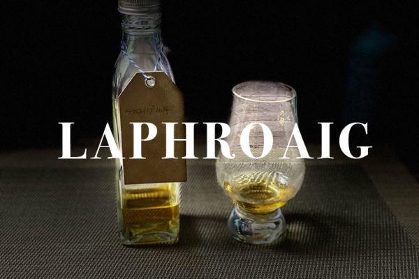 ラフロイグ10年飲んでみた