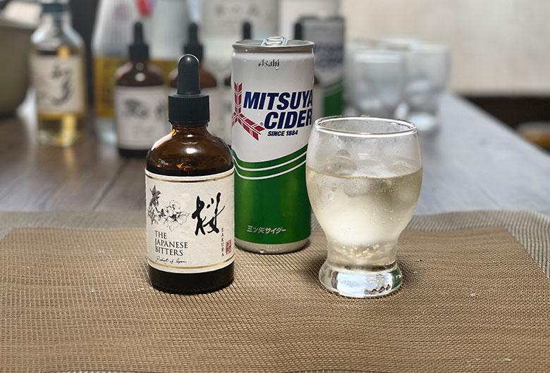三ツ矢サイダー+ジャパニーズビターズ桜