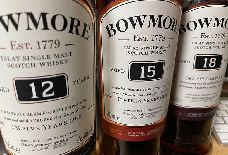 ボウモア12年・15年・18年飲み比べ