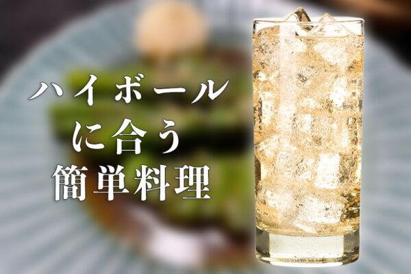 アスパラごま焼き レシピ