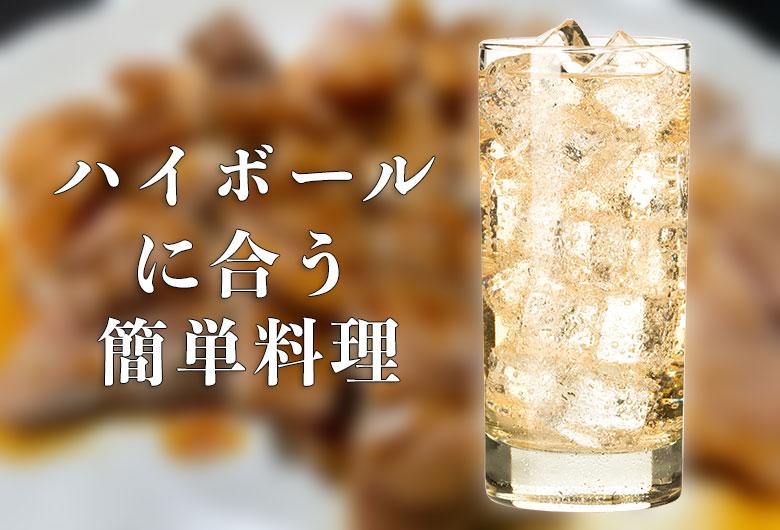 レンチン鶏 レシピ