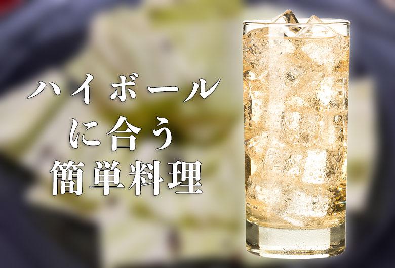 塩こぶキャベツ レシピ