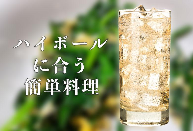 簡単ニラ玉 レシピ