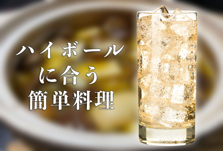 土鍋アヒージョ レシピ