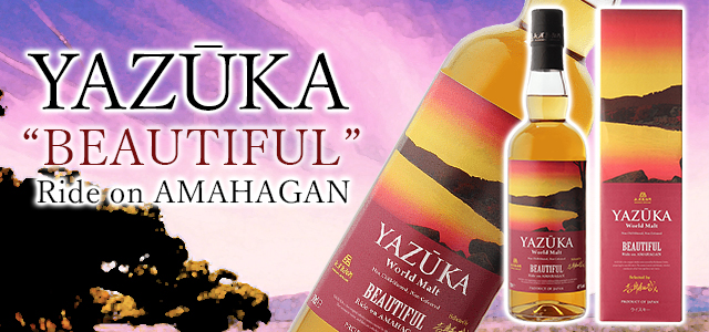 "YAZŪKA-(ヤズーカ)-ワールド-モルト-""-BEAUTIFUL-""-Ride-on-AMAHAGAN-Selected-by-吉井和哉"
